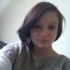 Екатерина, 17, г.Красногорск