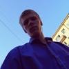 Валерий, 20, г.Братск