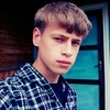 Игорь, 20, г.Кичменгский Городок