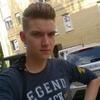 Дмитрий, 18, г.Нижний Новгород