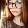 Катя, 16, г.Севастополь