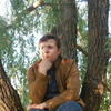 Денис, 21, Кам'янка-Дніпровська
