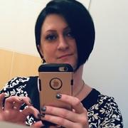 Наталья 35 Макеевка