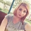 Настасья, 24, г.Макеевка