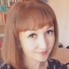 Айнура, 28, г.Алматы́