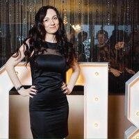 Екатерина, 30 лет, Водолей, Санкт-Петербург