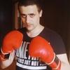 Vasiliy, 29, Mahilyow