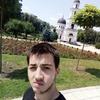 Danu, 19, Slobodzeya