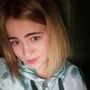 Yuliya, 21, Zaraysk