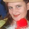 Nataliya, 41, Yahotyn