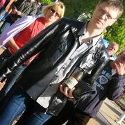 Edvinas 51 год (Рак) Клайпеда