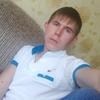 Максим, 21, г.Пермь