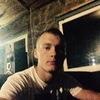 Михаил, 23, г.Ростов-на-Дону