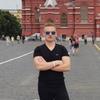 Маргинал, 20, г.Петропавловск-Камчатский
