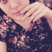 евгения 26 лет (Козерог) хочет познакомиться в Орджоникидзе
