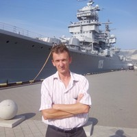 le, 45 лет, Скорпион, Донецк