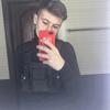 Pasha, 19, Chudniv