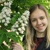 Светлана, 36, г.Марганец