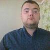 Василий, 20, г.Измаил