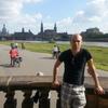 Дмитрий, 32, г.Дрезден