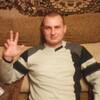Evgeniy, 32, Arsenyevo