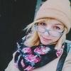Alja, 18, г.Таллин