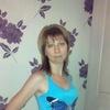 Ирина, 38, г.Черкесск