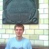 Александр, 32, г.Кременчуг