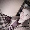 Денис, 18, г.Никополь