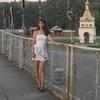 Юлия, 27, г.Чугуев