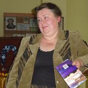 Светлана 53 года (Близнецы) Старый Оскол