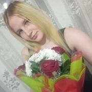 Ирина 23 Санкт-Петербург