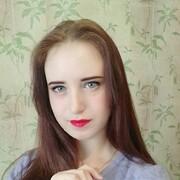 Евгения 24 года (Козерог) хочет познакомиться в Топаре