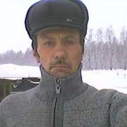 Александр Борисов 61 Новая Ляля