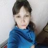 рая, 32, г.Ульяновск