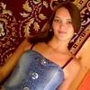 Аэлита, 24, г.Караидель