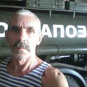 Александр 64 Ачинск