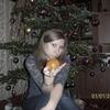 Olga, 28, Korenovsk