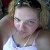 Amanda Marie, 28, г.Рединг