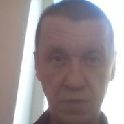 Александр 48 Екатеринбург