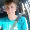 Дима Борисов, 22, г.Красногородское
