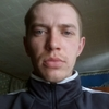 Дмитрий, 27, г.Александрия