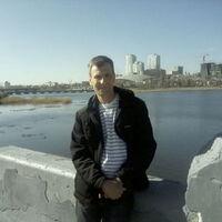 Игорь, 49 лет, Водолей, Челябинск