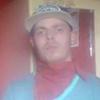 Kieron, 25, г.Маргит