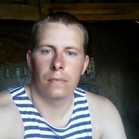Максим, 32 года, Скорпион, Джанкой