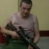 Aleks, 32, Vyazma