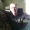 Andrei, 32, г.Иркутск