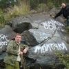 Василий, 38, г.Вологда