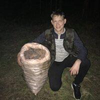 Евгений, 29 лет, Стрелец, Иркутск