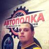 Геннадий, 23, г.Полтавская